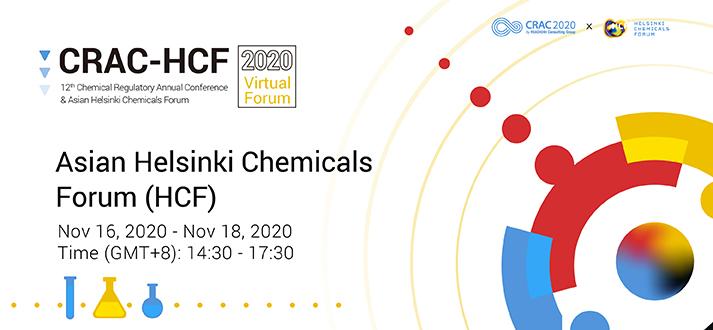 Helsinki Chemicals Forum